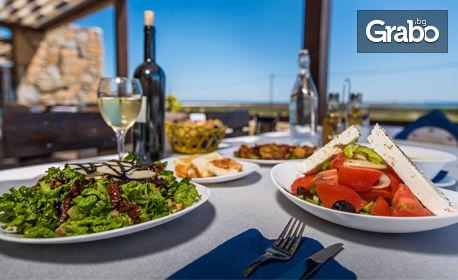 Отпразнувай Великден на остров Лимнос! 3 или 5 нощувки със закуски и празничен обяд
