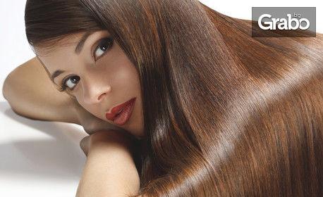 Боядисване на коса с боя на клиента или терапия по избор, плюс оформяне