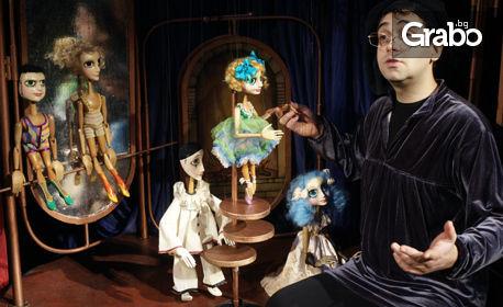 """Театър за деца! Спектакълът """"Буратино"""" на 25 Ноември"""