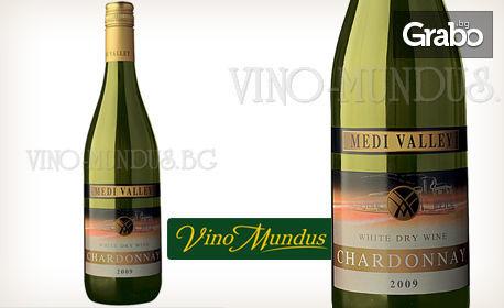 Вино за летните вечери! Траминер 2007 или Шардоне 2009 на Изба Medi Valley