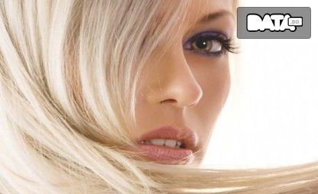 Полиране или подстригване на коса, плюс измиване, маска и оформяне