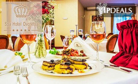 Лукс през Декември във Велинград! Нощувка със закуска и вечеря, плюс релакс зона