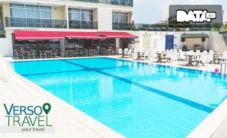 Морска почивка в Кушадасъ през Септември! 7 нощувки на база All Inclusive в хотел Belmare****