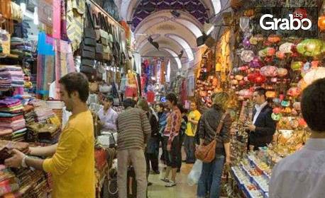 Еднодневна шопинг екскурзия до Одрин и Лозенград на 31.10