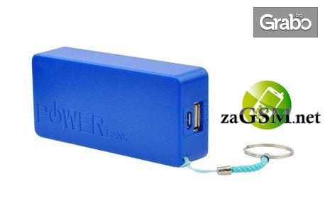 Мини селфи стик или външна батерия, в цвят по избор