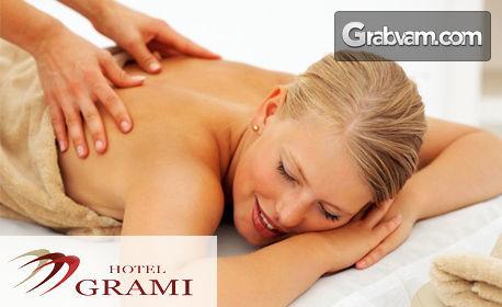 """SPA терапия """"Наслада"""": масаж на цяло тяло, глава, лице, плюс сауна и чаша чай"""