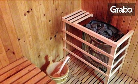 3-ти Март в Старозагорски минерални бани! 1 или 2 нощувки със закуски и вечери - една от които празнична