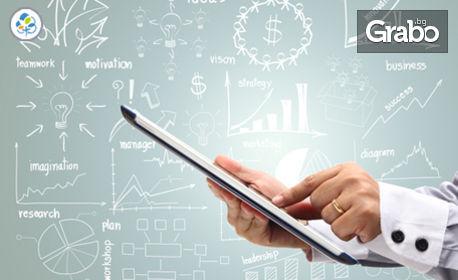 "Онлайн курс ""Мобилен маркетинг"" с 6-месечен достъп, плюс бонус - мобилен онлайн магазин"
