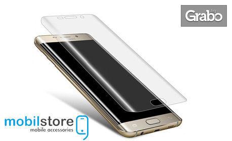 Скрийн протектор за телефон от закалено стъкло, плюс силиконов калъф