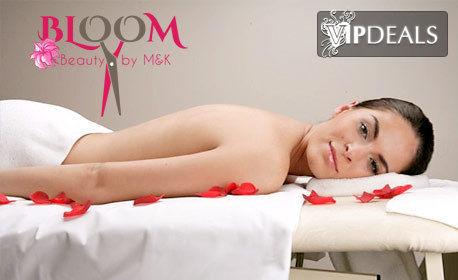 Антицелулитен масаж на бедра и корем - 1 или 12 процедури