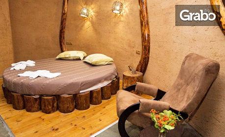 Романтична почивка в Родопите! Нощувка за двама, плюс хидромасажна вана - в с. Лещен