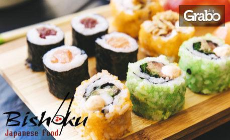 Суши сет с 24 хапки, по избор