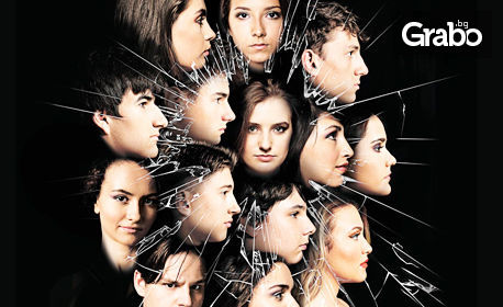 """Младежкият спектакъл """"Inside Out Teen"""" на 20 Октомври"""