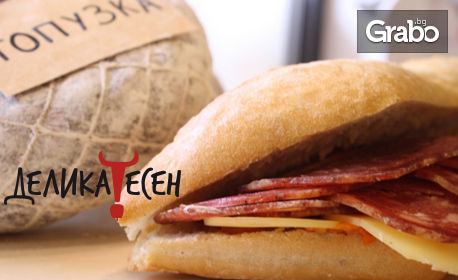 Сандвич с Топузка, сушени колбаси Чоризо и Медитаренео, или сурово сушен бански бут