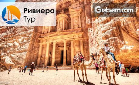Екскурзия до Йордания през Февруари! 3 нощувки със закуски в Акаба, плюс самолетен транспорт и възможност за Петра