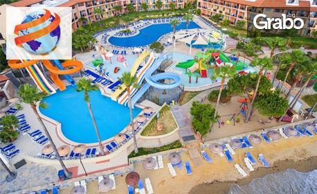 Луксозна почивка в Кушадасъ! 7 нощувки на база All Inclusive в хотел Ephesia Holiday Beach Club 5*