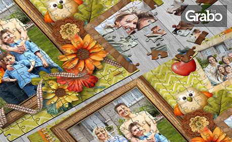 Пъзел А4 с отпечатана ваша снимка или тефтер А5 с цветно послание и специален надпис