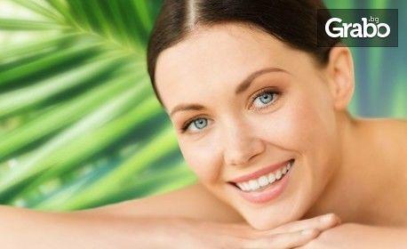 Диамантено микродермабразио или дълбоко почистване на лице