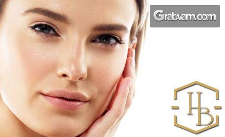 Комбинирано почистване на лице, плюс серуми, без или със фотоподмладяване на околоочен контур
