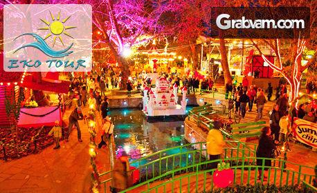 Посети Коледния град Онируполи в Гърция! Еднодневна екскурзия до Драма на 15 Декември