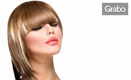 Измиване на коса, маска, подстригване и ламиниране, или възстановяваща терапия