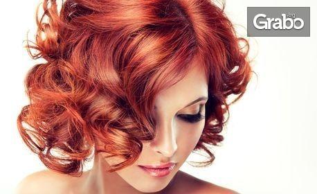 Боядисване на коса с боя на клиента, плюс подстригване и оформяне със сешоар
