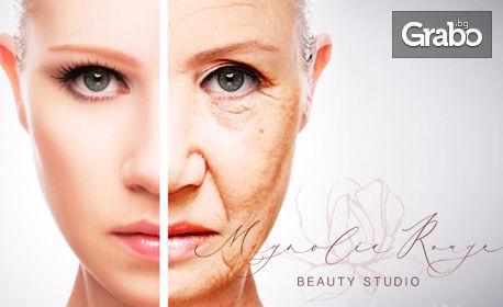 Комбинирано дълбоко почистване на лице, плюс ензимен пилинг, ултразвук и водно или диамантено дермабразио