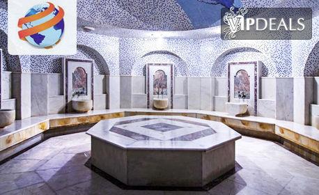 Ранни записвания за почивка в Кушадасъ! 7 нощувки на база All Inclusive в Хотел Grand Blue Sky