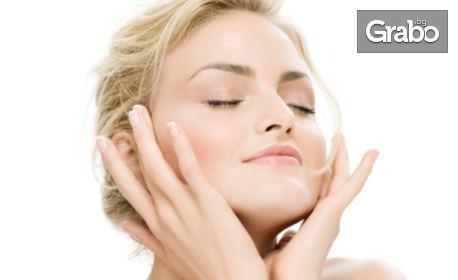 Комплексно лечение на активно акне по лицето