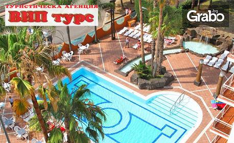 Почивка в Коста Брава! 7 нощувки със закуски, плюс самолетен билет и възможност за Барселона, Монсерат и Княжество Андора