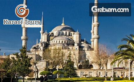 Екскурзия до Истанбул! 2 нощувки със закуски, плюс транспорт и посещение на Мол Watergarden Istanbul