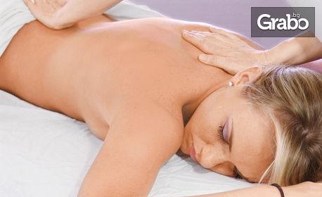 120 минути трансдермална терапия на цяло тяло с магнезий - за един или двама