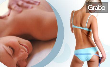 Антицелулитен масаж на цяло тяло с масло от ананас