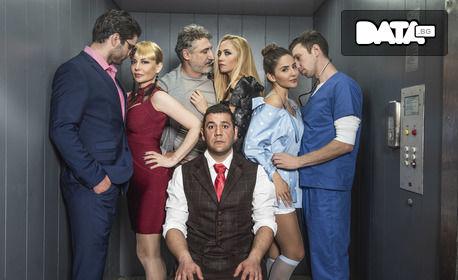 """Лудата комедия """"Направо от асансьора"""" със Стефания Колева и Евгени Будинов - на 24 Юли"""