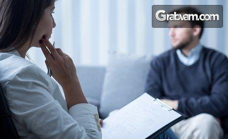 Индивидуална онлайн консултация с психолог