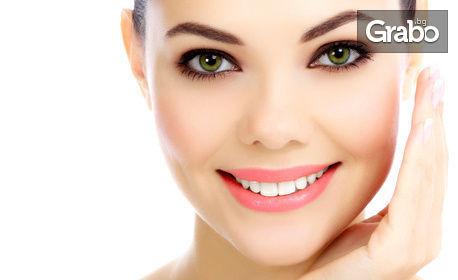 Почистване на лице с ултразвук и диамантено микродермабразио, плюс кислородна хидратация или безиглена мезотерапия