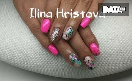Укрепване на естествени нокти с UV гел или ноктопластика, плюс гел лак и 2 декорации