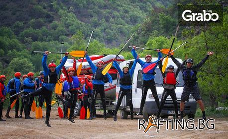 Рафтинг по река Струма с инструктор и екипировка, плюс въжена градина и 1 спускане с тролей