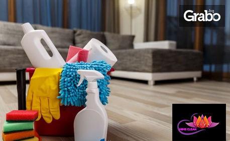 Професионално почистване на дом или офис до 200кв.м, плюс едностранно пране на двоен матрак