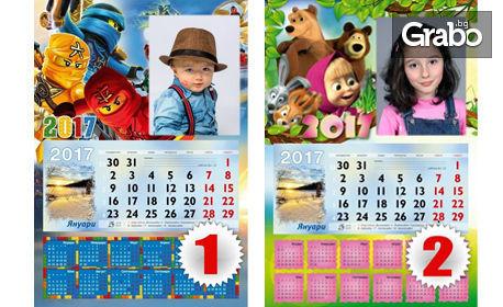 Стенен календар, без или със снимка на клиента, от Фотограф Мария Топалова