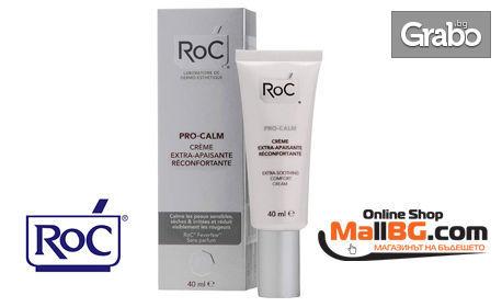 Хидратиращ и успокояващ крем за лице за суха кожа RoC Pro-Calm