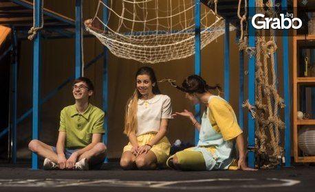 """Спектакълът """"Пипи"""" на 6 Октомври, в Театър """"София"""" - вход за един възрастен и едно дете"""