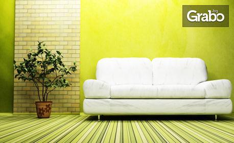Пране на едно седящо място мека мебел или матрак