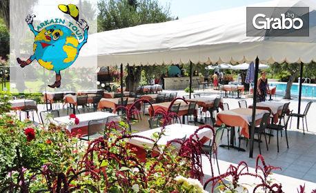 През Юни на Халкидики! 5 нощувки със закуски и вечери, плюс транспорт и екскурзия до Тасос и програма в Кавала