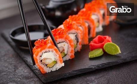 Екзотично хапване за вкъщи! Суши сет с 24 или 16 хапки