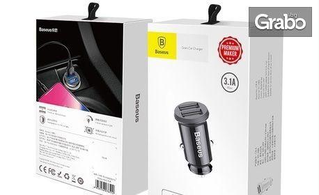 Компактно зарядно за телефон за автомобил, спираловиден кабел за него или комплект