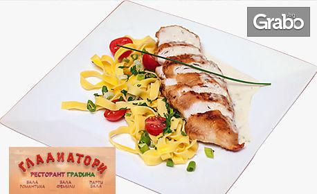 Основно ястие по избор от Гладиатори! Пилешко филе, свински ребърца или филе пъстърва
