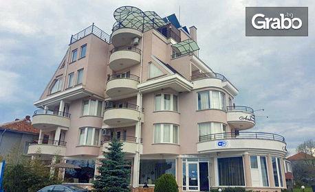 До края на Май в Черноморец! Нощувка - без или със закуска и вечеря