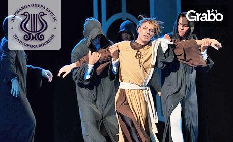 """Балетът """"Ромео и Жулиета"""" по музика на Сергей Прокофиев - на 23 Август"""