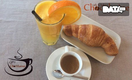Прясно изпечено кафе еспресо, фреш по избор и френски кроасан с масло